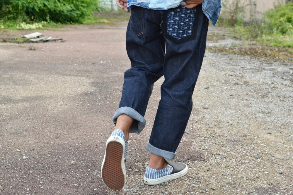 jeans en toile japonaise coupe droite Phi. denim